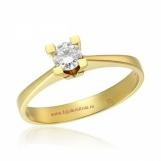 Bijuterii aur galben inele de logodna cu diamante colectii noi ITALIA