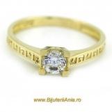 Bijuterii aur galben inel de logodna colectie noua SOLITAIRE R 12